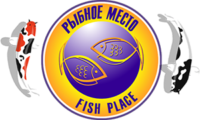 Отель для рыб «Рыбное место»